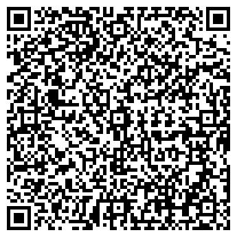 QR-код с контактной информацией организации clean today