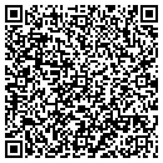 """QR-код с контактной информацией организации ТОО """"Алтек"""""""