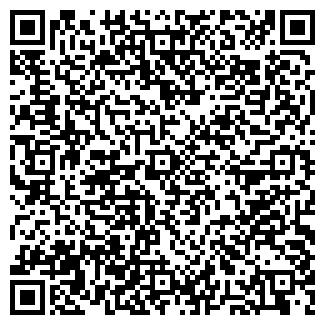 QR-код с контактной информацией организации LessMore