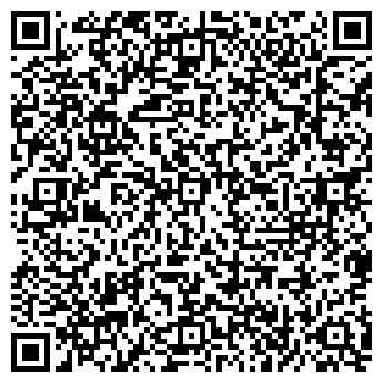 """QR-код с контактной информацией организации ООО """"Теплополивсервис"""""""