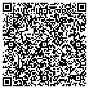 QR-код с контактной информацией организации Design Studio