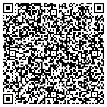 QR-код с контактной информацией организации Студия дизайна «Красный квадрат»