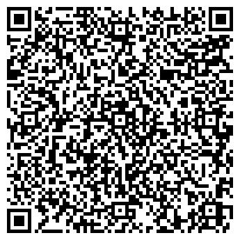 QR-код с контактной информацией организации ИП Kamila design