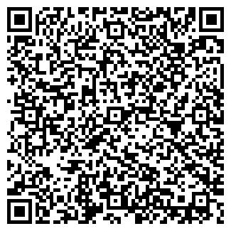 QR-код с контактной информацией организации «АР Деко»