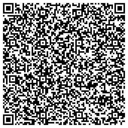 QR-код с контактной информацией организации Агентство недвижимости «Манхэттен»
