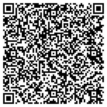 QR-код с контактной информацией организации Design Studio Pepper