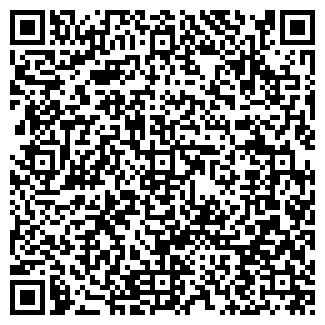 QR-код с контактной информацией организации Dustbusters