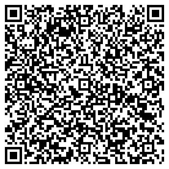 """QR-код с контактной информацией организации """"АЭРОСТИЛЬ"""""""