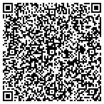 """QR-код с контактной информацией организации """"Свистун Валентина Анатольевна"""""""