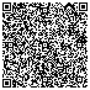"""QR-код с контактной информацией организации """"Талисман Клуб"""""""