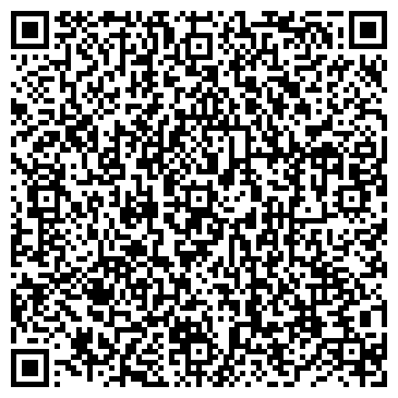 """QR-код с контактной информацией организации ООО """"Студия Кактус"""""""