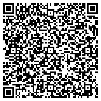 QR-код с контактной информацией организации Alan Style