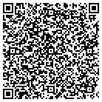 QR-код с контактной информацией организации Частное предприятие ЧП «Де Люкс Фло»