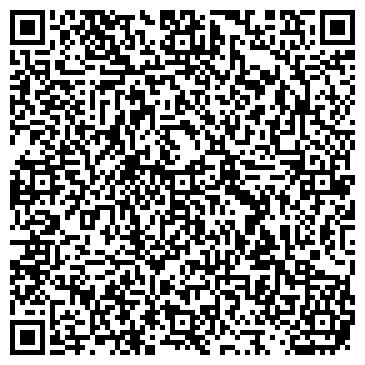 """QR-код с контактной информацией организации Компания """"Чисто гарант"""""""