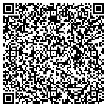 QR-код с контактной информацией организации Ferreous Art