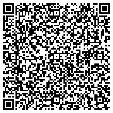"""QR-код с контактной информацией организации company """"Fanagroup"""""""