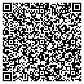 QR-код с контактной информацией организации Studio IV