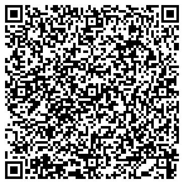 """QR-код с контактной информацией организации Интернет-магазин """"Галерея уюта"""""""