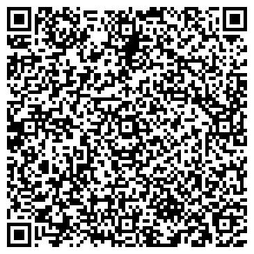 """QR-код с контактной информацией организации фото студия """"strekoza"""""""