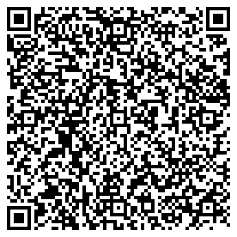 """QR-код с контактной информацией организации ТОО """"ЭКО2"""""""