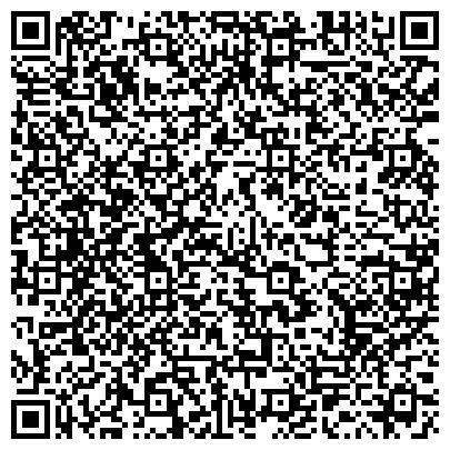 """QR-код с контактной информацией организации Частное предприятие Сеть Студии красоты """"HAIR DESIGN"""""""
