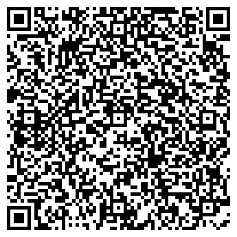 QR-код с контактной информацией организации Duende