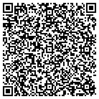 QR-код с контактной информацией организации Quest company
