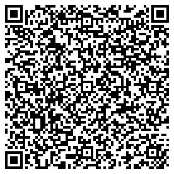 QR-код с контактной информацией организации ТОО СТК ЭЛИТ