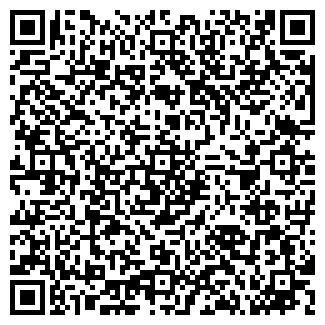 QR-код с контактной информацией организации Design&Pro
