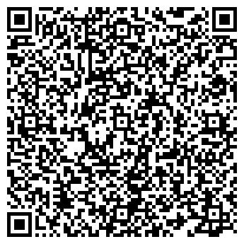 """QR-код с контактной информацией организации ИП """"Империя чистоты"""""""
