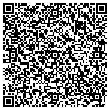 QR-код с контактной информацией организации ООО РеалДизайн