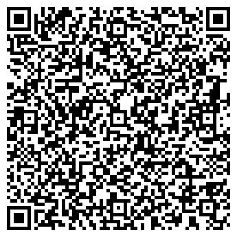 QR-код с контактной информацией организации ИП Гуляева Н.В.