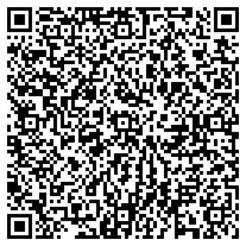 QR-код с контактной информацией организации ООО «Авеню-дизайн»