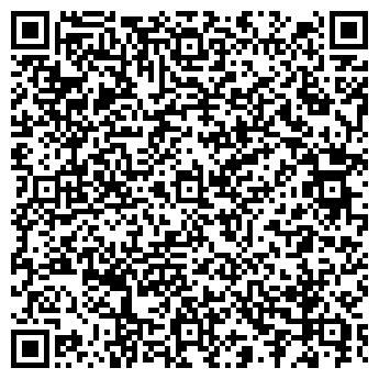 QR-код с контактной информацией организации Веб-студия A-KEY