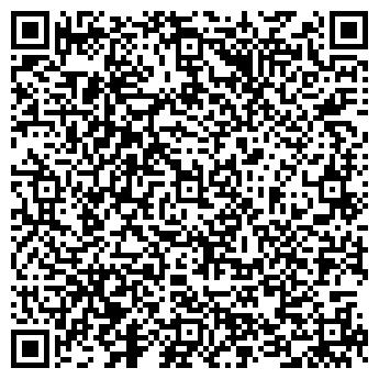 QR-код с контактной информацией организации Элит Интеръер