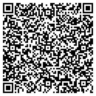 QR-код с контактной информацией организации Бест Билд Инвест