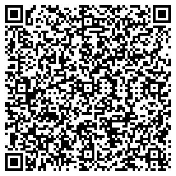 QR-код с контактной информацией организации Дизайн-строй