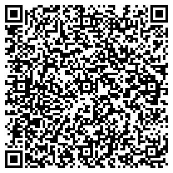 QR-код с контактной информацией организации Другая DESIGN STUDIO «1ОДИН»