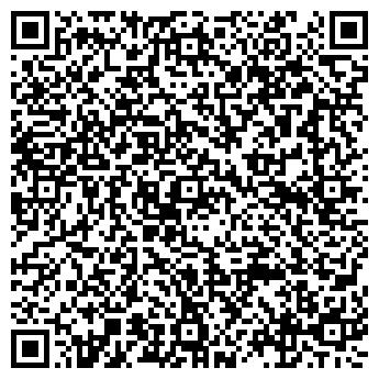 """QR-код с контактной информацией организации ч.ф. """"Корунд"""""""