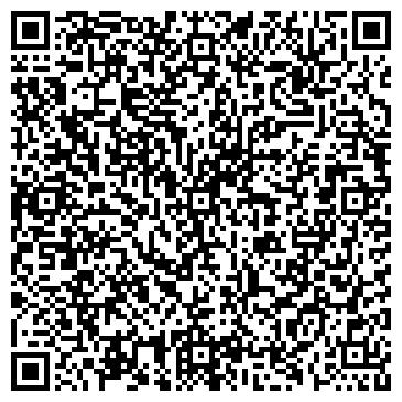 QR-код с контактной информацией организации ФОП Письменна Т.О.