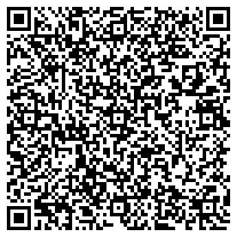"""QR-код с контактной информацией организации Студия """"Цветочная волшебница"""""""