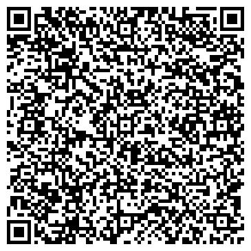 QR-код с контактной информацией организации Ваш уютный дом, ООО