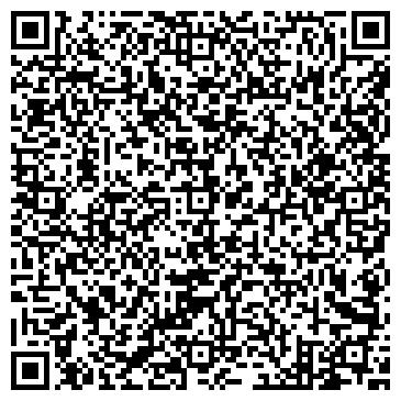 QR-код с контактной информацией организации ТОО  Первый Проектный Казахстана
