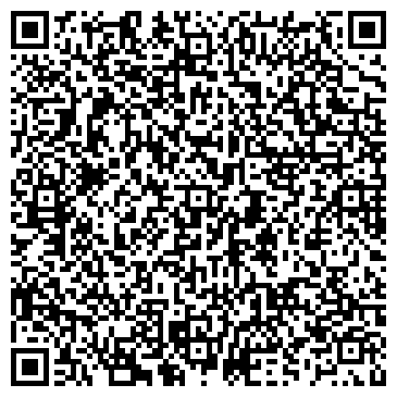QR-код с контактной информацией организации ООО СервисПромКомплект