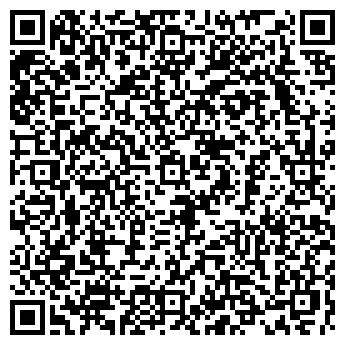QR-код с контактной информацией организации ДЕТСКИЙ САД № 1158
