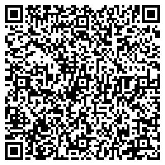 QR-код с контактной информацией организации Частное предприятие ЭРНА