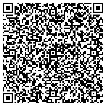 """QR-код с контактной информацией организации ЧП """"Евразхим"""""""