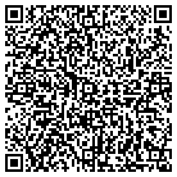 """QR-код с контактной информацией организации ТОВ """"Гербіком"""""""