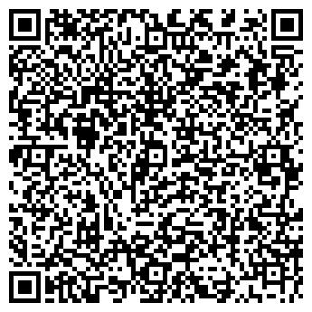 """QR-код с контактной информацией организации ЧП """"АВТОДОМ-ПЛЮС"""""""