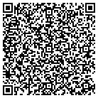 """QR-код с контактной информацией организации ООО """"ЛиБрейл"""""""